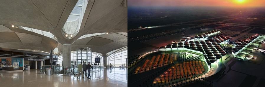 аэропорт Королева Алия