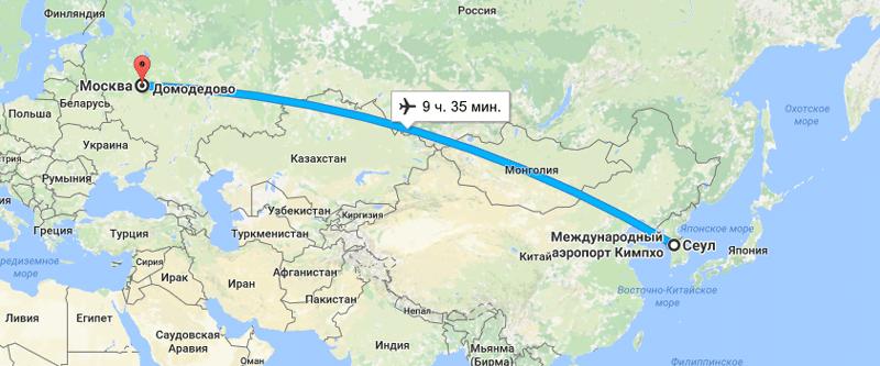 сколько лететь из Москвы в Южную Корею