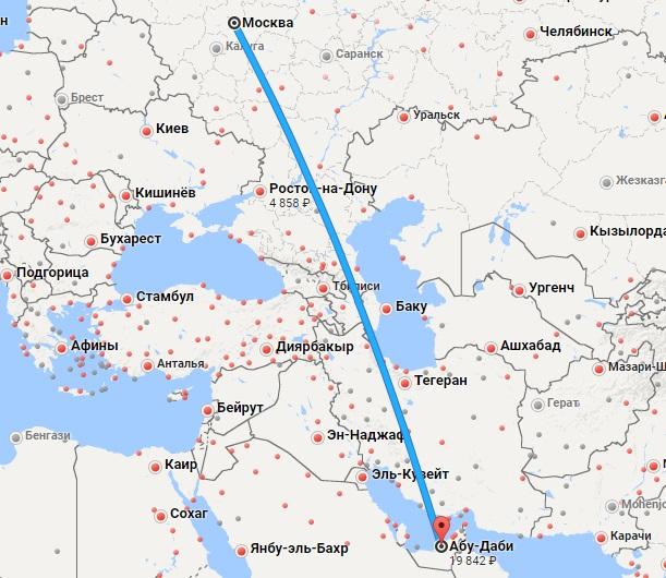 Авиабилеты Москва — Абу-Даби