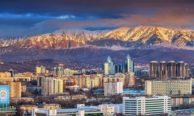 Авиабилеты Москва — Алма-Ата: цена, сколько лететь, как добраться