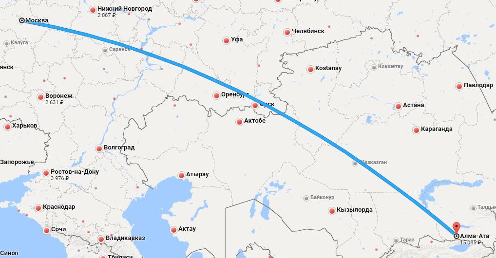 Авиабилеты Москва — Алма-Ата