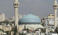Авиабилеты Москва — Амман — сколько лететь, цена, как сэкономить
