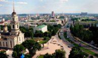 Авиабилеты Москва — Брянск: цены, сколько лететь, как добраться?