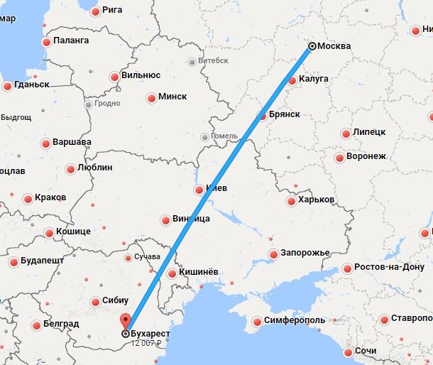 Авиабилеты Москва — Бухарест