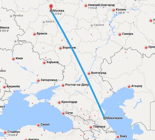 Авиабилеты Москва — Дагестан