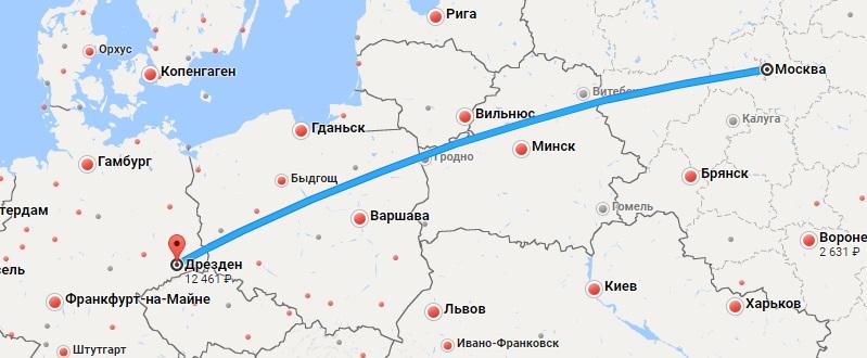 Авиабилеты Москва — Дрезден