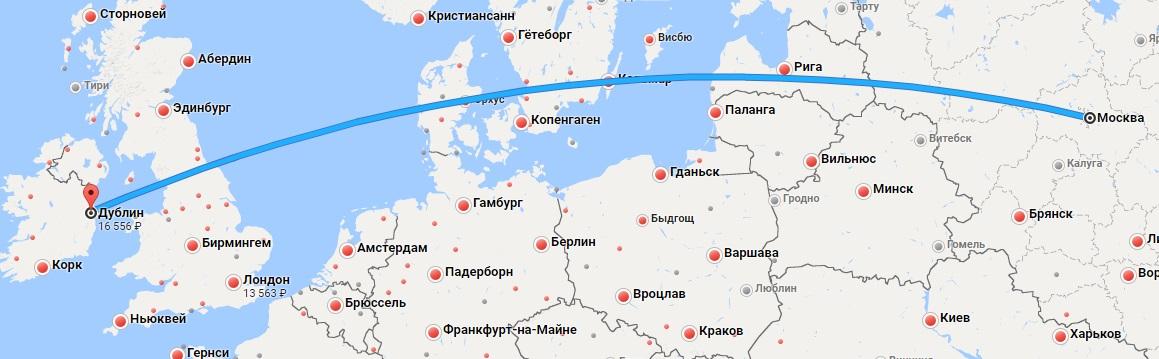 Авиабилеты Москва — Дублин