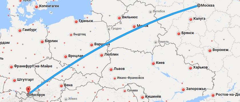 Авиабилеты Москва — Инсбрук