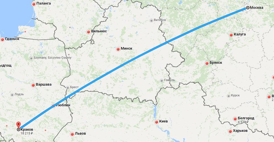 Авиабилеты Москва — Краков