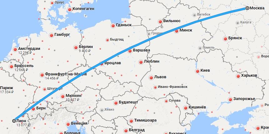 Авиабилеты Москва — Лион
