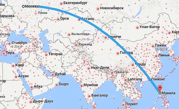 Авиабилеты Москва — Манила