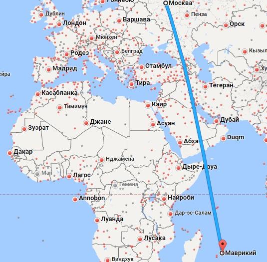 Авиабилеты Москва — Маврикий