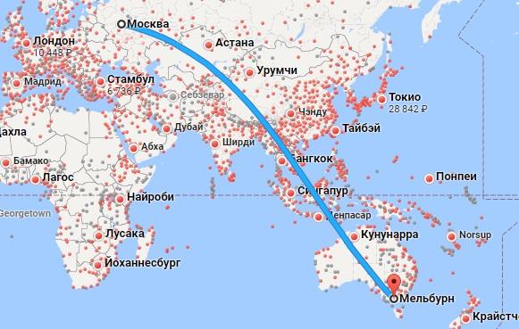 Авиабилеты Москва — Мельбурн