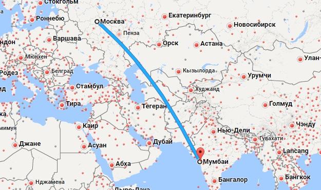 Авиабилеты Москва — Мумбаи
