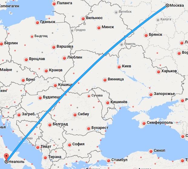 Авиабилеты Москва — Неаполь