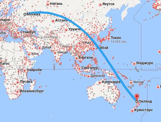Авиабилеты Москва — Окленд