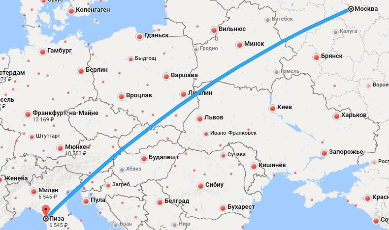 Авиабилеты Москва — Пиза