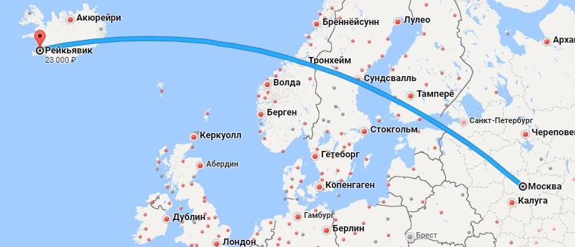Авиабилеты Москва — Рейкьявик