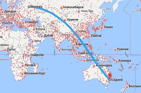 Авиабилеты Москва — Сидней
