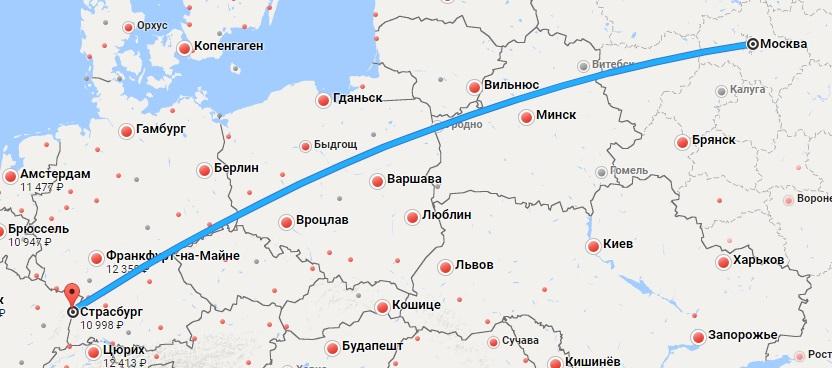Авиабилеты Москва — Страсбург