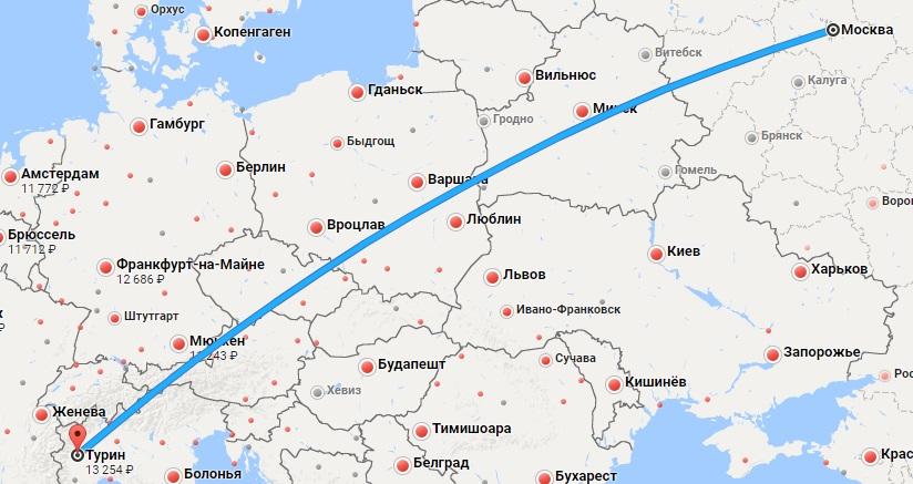 Авиабилеты Москва — Турин