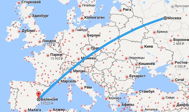 Авиабилеты Москва — Валенсия