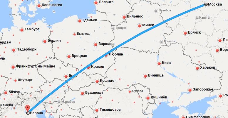 Авиабилеты Москва — Верона