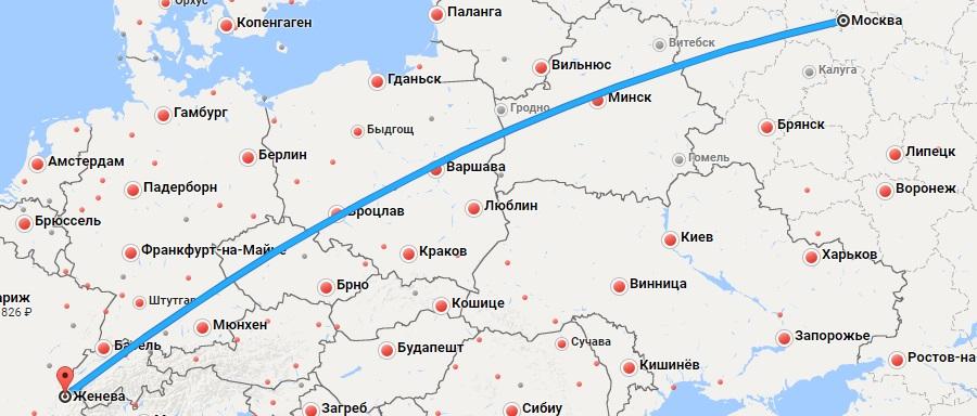 Авиабилеты Москва — Женева