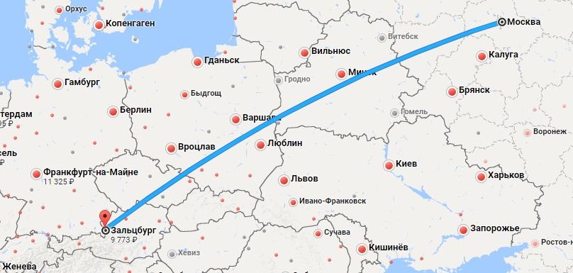 Авиабилеты Москва — Зальцбург