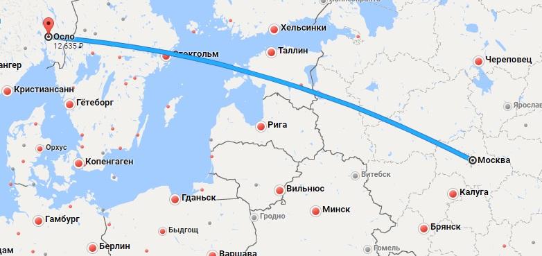 авиабилеты Москва — Осло