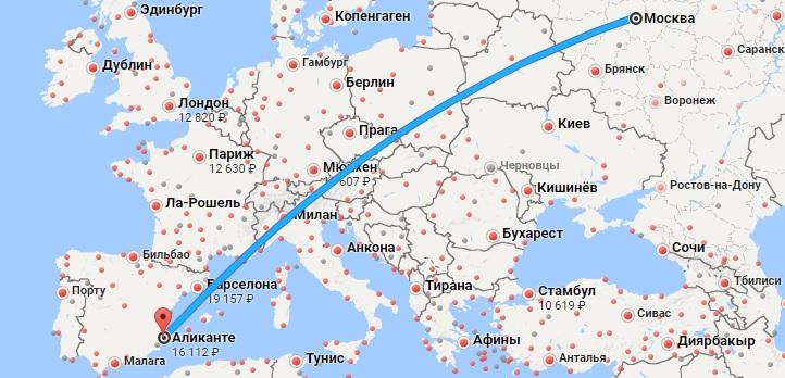 Авиабилеты Москва — Аликанте