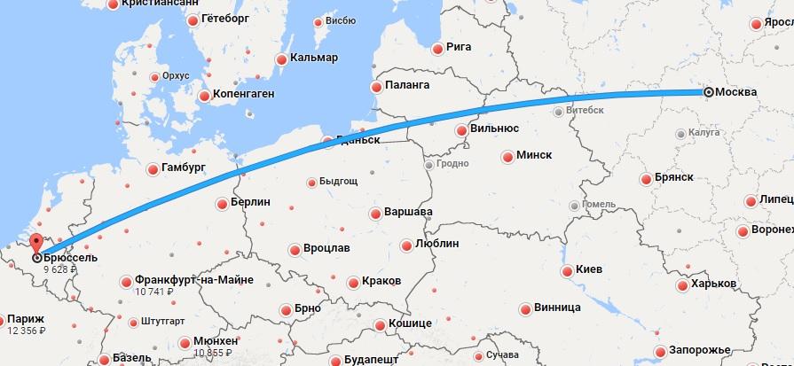 Авиабилеты Москва — Брюссель