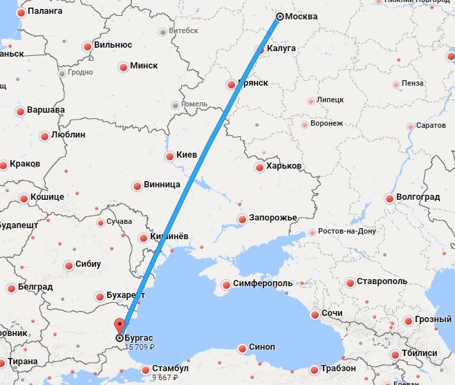 Авиабилеты Москва — Бургас