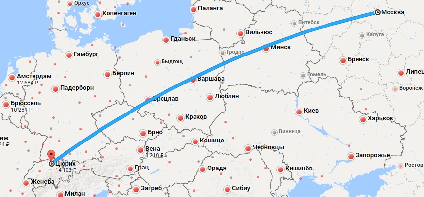 Авиабилеты Москва — Цюрих