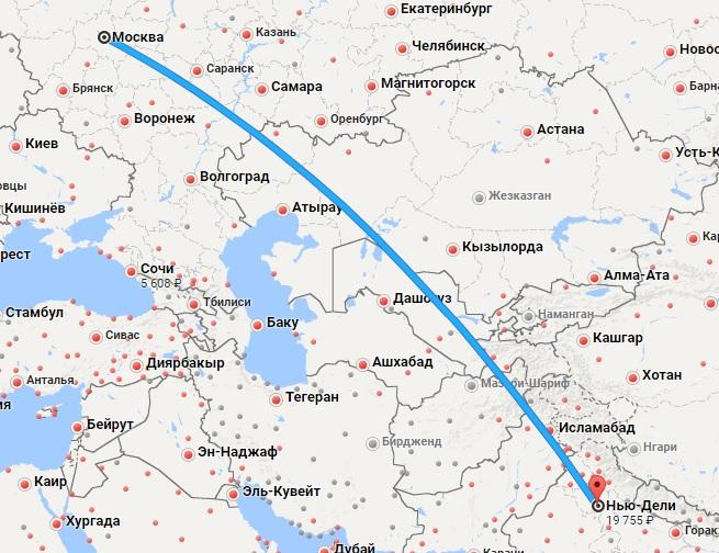 виабилеты Москва — Дели