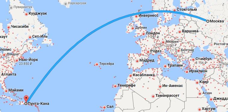 Авиабилеты Москва — Доминикана