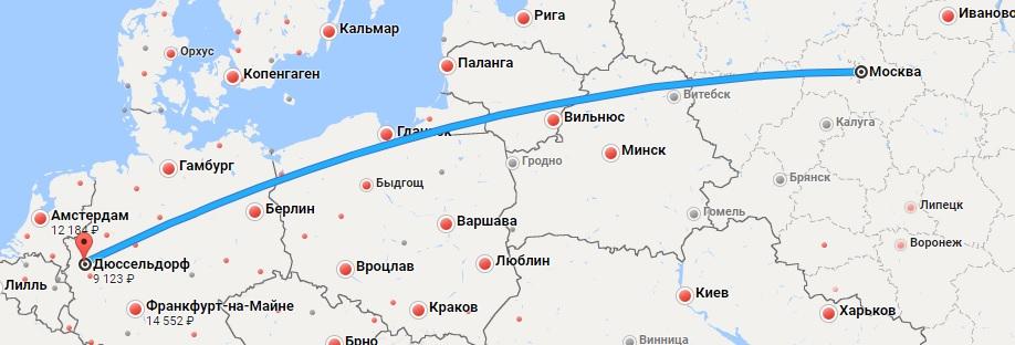 Авиабилеты Москва — Дюссельдорф