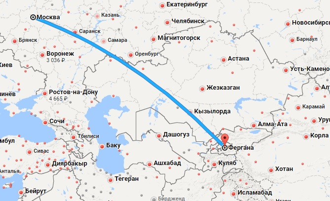 Авиабилеты Москва — Фергана