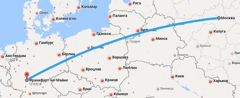 Авиабилеты Москва — Франкфурт