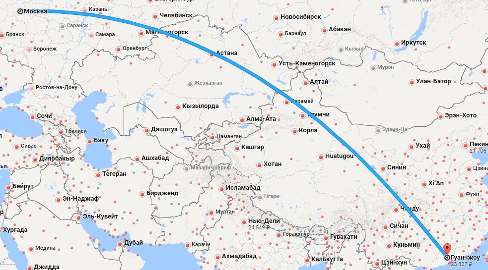 Авиабилеты Москва — Гуанчжоу
