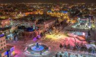 Авиабилеты Москва — Костанай: цена, время перелета, как сэкономить