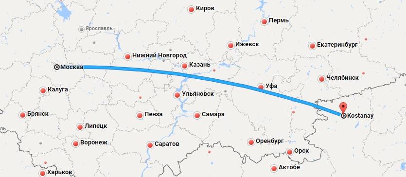 Авиабилеты Москва — Костанай
