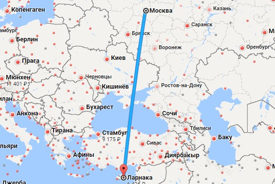 Авиабилеты Москва — Ларнака