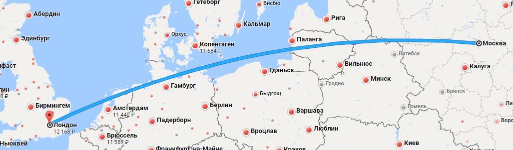 Авиабилеты Москва — Лондон