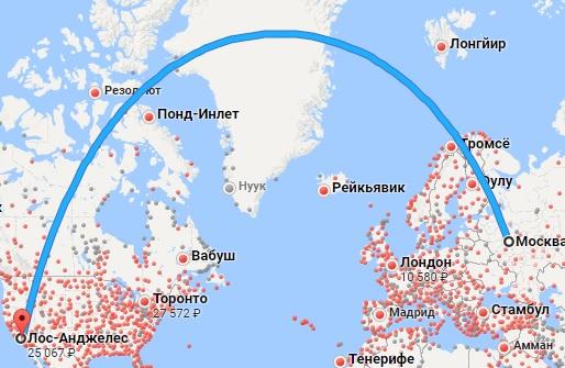 Авиабилеты Москва — Лос-Анжелес