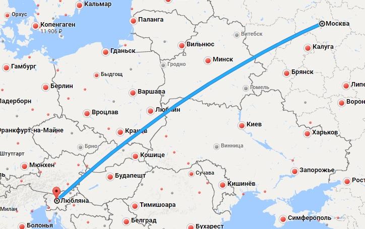 Авиабилеты Москва — Любляна