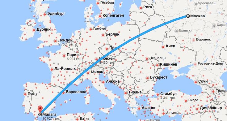 Авиабилеты Москва — Малага