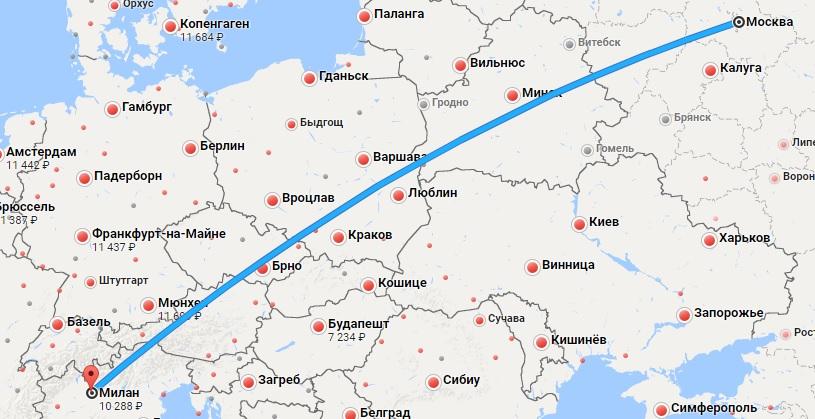 Авиабилеты Москва — Милан