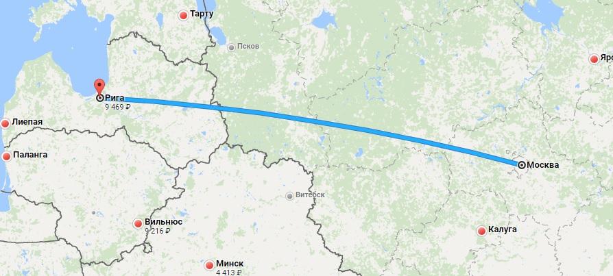 Авиабилеты Москва — Рига