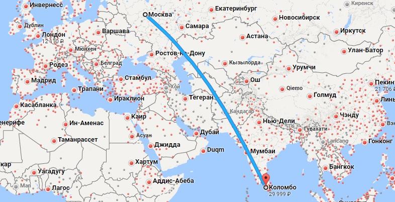 Авиабилеты Москва — Шри-Ланка